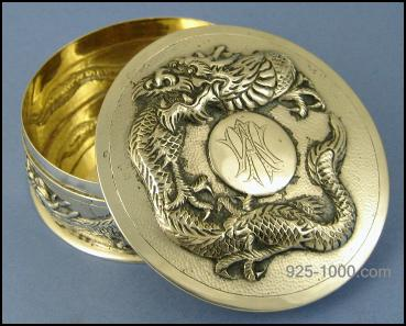 Chinese Export Silver Examples Online Encyclopedia Of