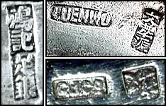 Guide To World Hallmarks I Encyclopedia Of Silver Marks