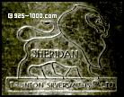 Lion, Sheridan Taunton Silversmiths Ltd.